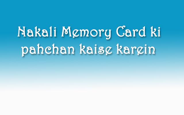 identify fake micro sd card