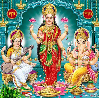 Lakshmi Devi Photos Free Download