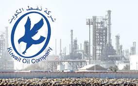 وظائف خالية فى شركة KOC للبترول فى الكويت 2021