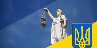 La CEDH reconnait la faillite de la réforme judiciaire en Ukraine dans - ECLAIRAGE - REFLEXION refo%2Bjudiciaire