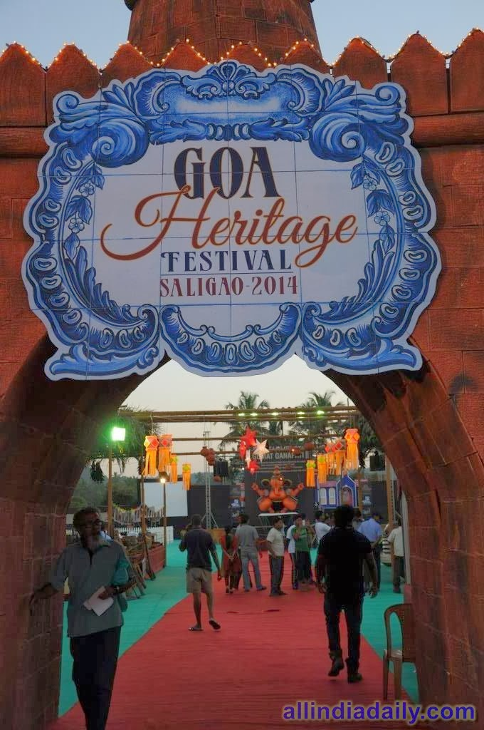 Entrance to the Heritage Festival