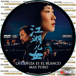 GALLETA LA CENIZA ES EL BLANCO MAS PURO - ASH IS THE PUREST WHITE - JIANG HU ER NV [COVER DVD]