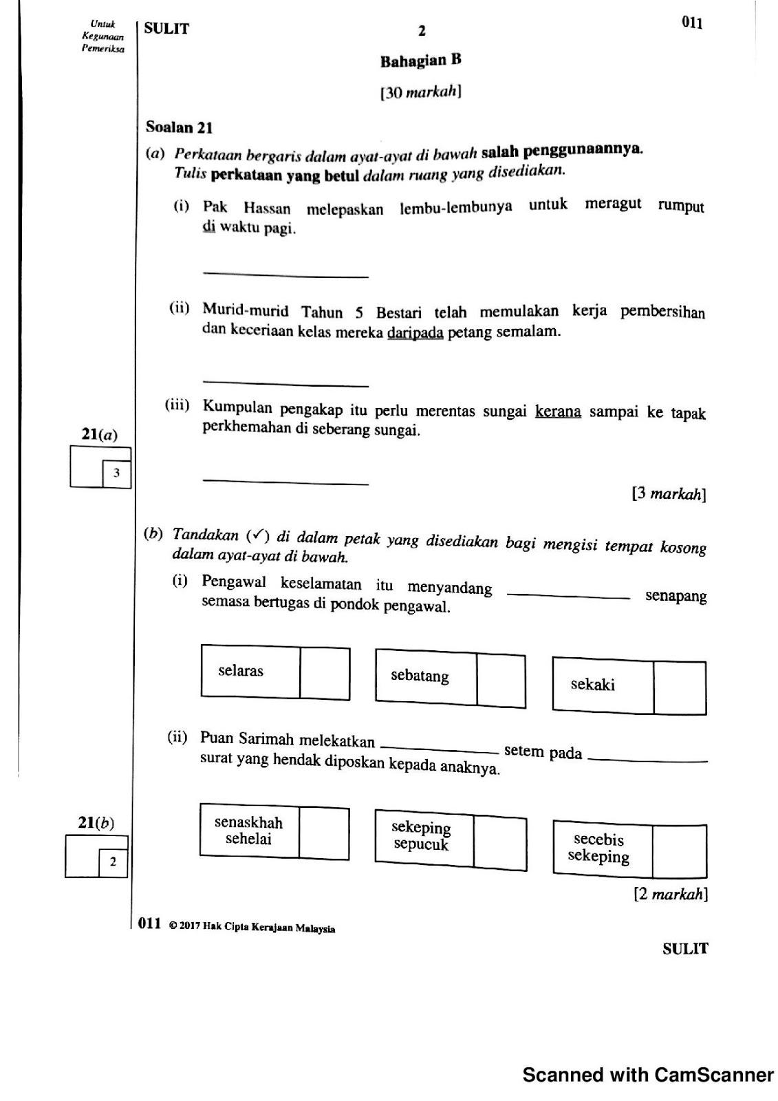 Soalan Bahasa Melayu Pemahaman UPSR 2017