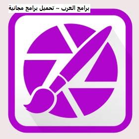 تنزيل برنامج ACDsee Photo Editor لتحرير وتعديل الصور