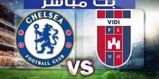 موعد مشاهدة مباراة تشيلسي وفيديوتون ضمن الدوري الأوروبي والقنوات الناقلة