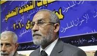 Biografi Profil Mohammed Badie Tokoh Politik Mesir