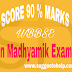 Tips to Score Good Marks in Madhyamik Exam | How to Score 90 % Marks in Madhyamik Exams | Best tips for Madhyamik