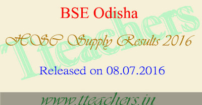 Odisha 10th supplementary result 2016 hsc supply results announced