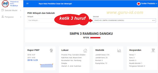 gambar cara download rapor mutu PMP 2018
