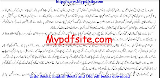 Shikast_e_Fash