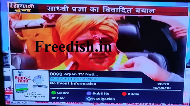Aryan TV Frequency, Aryan TV on DD Freedish, Watch Aryan TV FREE