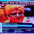 Aryan TV (News World) Channel added on DD Freedish in MPEG-4 Slot at Channel No.893
