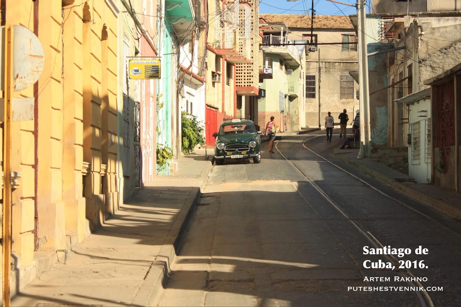Рельсы в Сантьяго-де-Куба