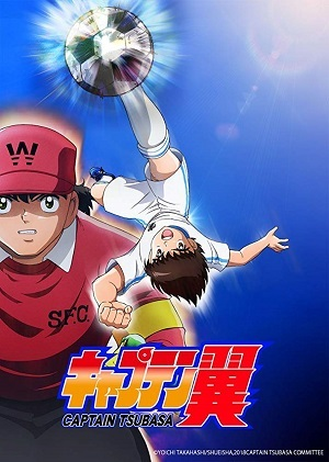Captain Tsubasa - Super Campeões Anime Torrent Download