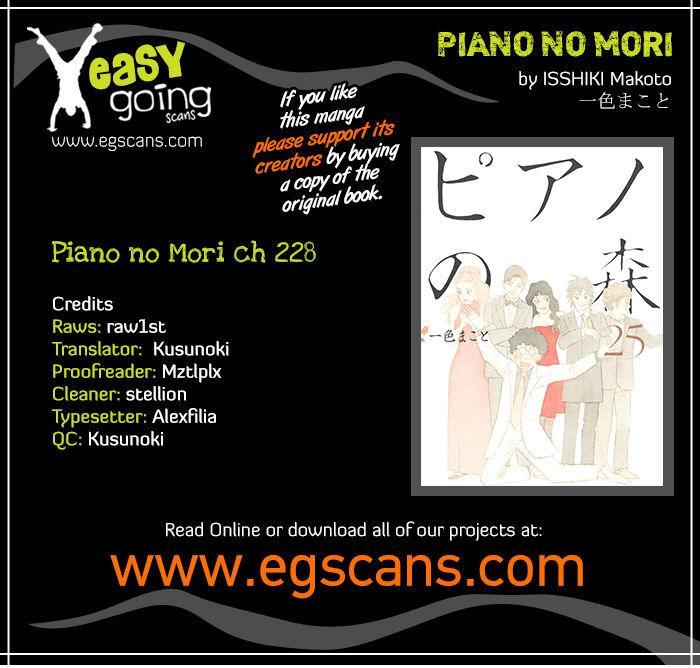 Piano no mori - Chapter 217