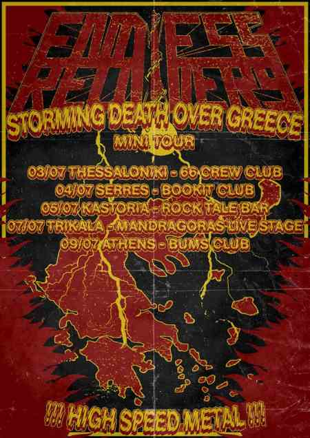 ENDLESS RECOVERY: Storming Death Over Greece mini-tour
