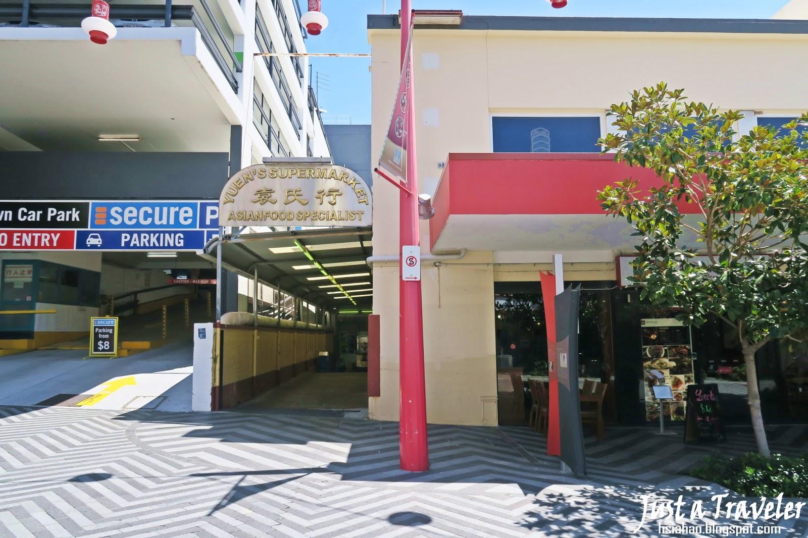 布里斯本-景點-推薦-美食-中國城-亞洲超市-旅遊-自由行-澳洲-Brisbane-Fortitude-Valley-Tourist-Attraction-Food-Travel-Australia