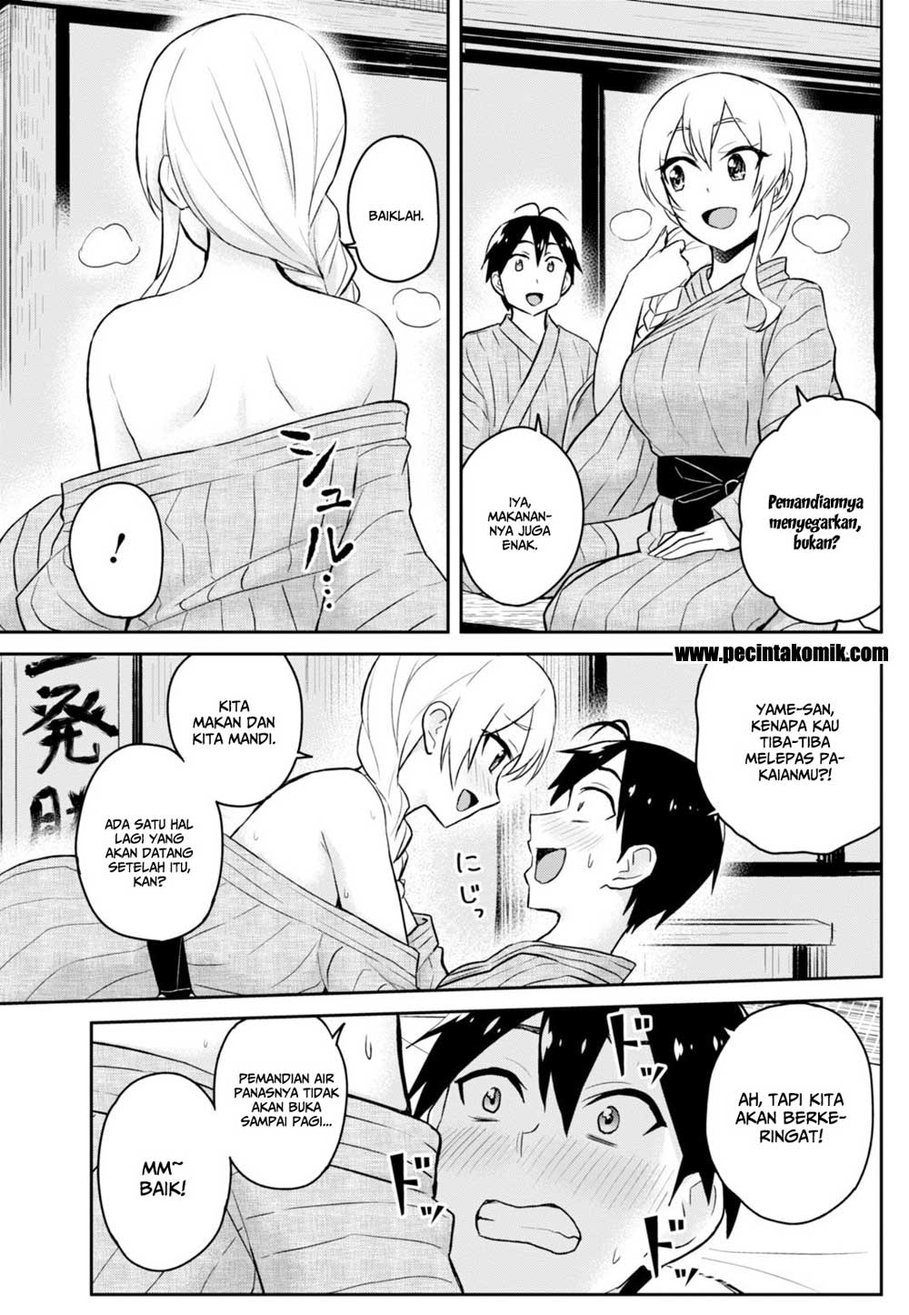 Komik Hajimete No Gal Chapter 32 Bahasa Indonesia