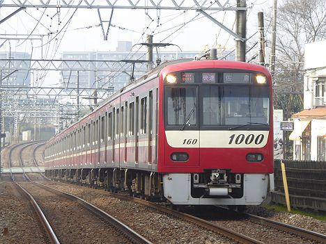京成電鉄 快速 佐倉行き2 京急1000形