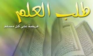 2 Percakapan Bahasa Arab Tentang Jual Beli