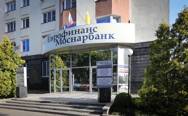 Los bancos estatales rusos Gazprombank y VTB se quieren salir de la sociedad con el Fonden de Venezuela en banco binacional
