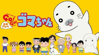 Shounen Ashibe: Go! Go! Goma-chan Episódio 9, Shounen Ashibe: Go! Go! Goma-chan Ep 9, Shounen Ashibe: Go! Go! Goma-chan 9, Shounen Ashibe: Go! Go! Goma-chan Episode 9, Assistir Shounen Ashibe: Go! Go! Goma-chan Episódio 9, Shounen Ashibe: Go! Go! Goma-chan Anime Episode 9