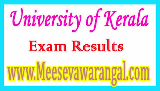 University of Kerala M.Sc Computer Science (SDE) Ist Sem July 2016 Exam Results