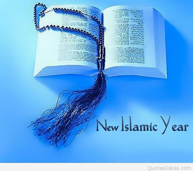 Advance Happy Islamic (Muslim) New Year 2017 Images,Pic,Gifs,Dp,Wallpapers And Happy Islamic New Year In Advance Wishes Status,SMS,Quotes,Shayari