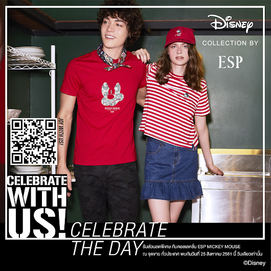 ESP Mickey Mouse Collection มอบความสุข กับ Celebrate The Day - YakDeal - อยากเล่าบอกโปร