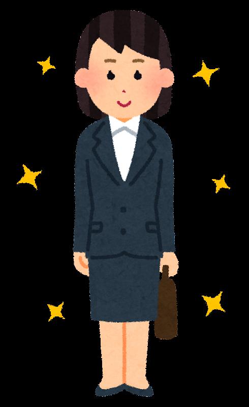 きれいなスーツを着た女性会社員のイラスト かわいいフリー素材集