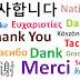 Tips Belajar Bahasa Asing Tanpa Perlu Kursus
