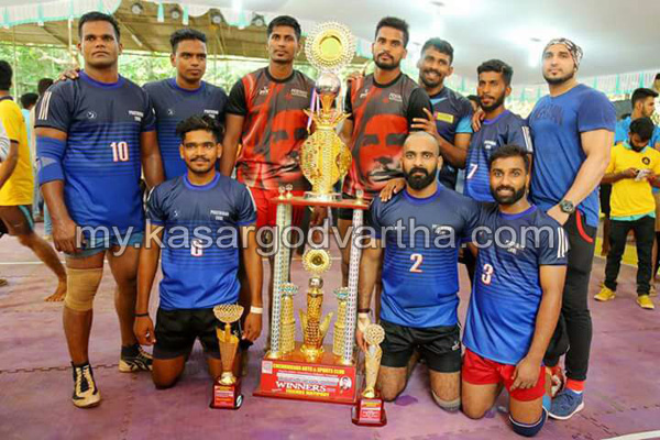 Kerala, News, Ahmed Afsal memorial Kabaddi Tournament; Prathibha Erol winners