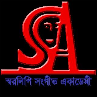Sorolapy Songit Acadamy Logo.png
