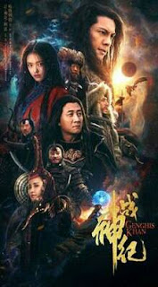 Download Film Genghis Khan (2018) Subtitle Indonesia