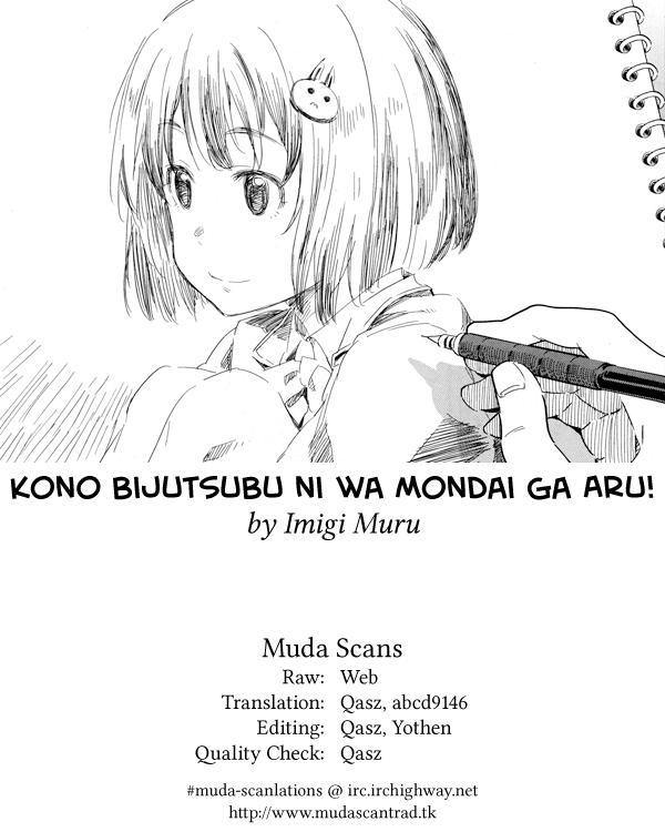 Kono Bijutsubu ni wa Mondai ga Aru! - Chapter 49