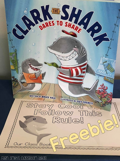 This is a whole class writing activity to accompany the story, Clark the Shark by Bruce Hale. Perfect for the first week of school to bind into a book or an emergency sub tub! My students love to read class created books and I'm sure your class does too! Do you do a shark or ocean unit? Your students will love this activity!