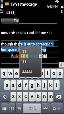 Portrait QWERTY Keyboard on Nokia N8 - Symbian^3 via