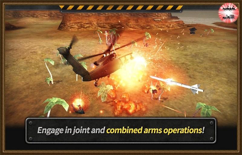 تحميل لعبة طائرات الابتشى الحربية 2016