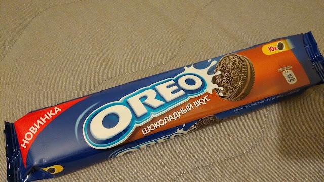 Печенье Oreo с шоколадным вкусом, Печенье Орео с шоколадным вкусом, Печенье Oreo с шоколадным вкусом состав цена стоимость пищевая ценность Россия российское производство