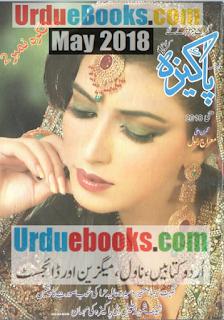 Pakeeza Digest May 2018 PDF Title Image