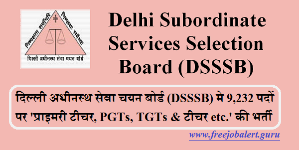 Delhi Subordinate Services Selection Board, DSSSB, Govt.of NCT of Delhi, Delhi, 12th, Graduation, Post Graduation, B.Ed., CTET, TET, PGTs, TGTs, Primary Teacher, Teacher, Education Deptt., Latest Jobs, Hot Jobs, dsssb logo