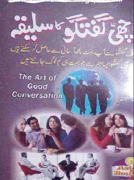 the secret book tamil version free download