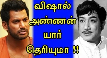 Do you know vishal's elder brother and his wife?