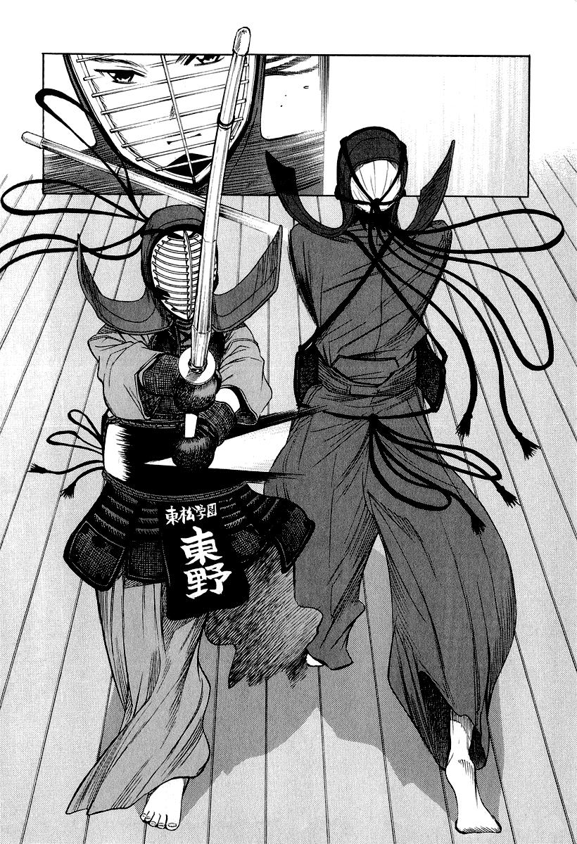 Bushidou Sixteen chapter 4 trang 26