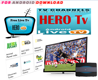 Download Android HeroLiveIPTV Guide Beta Apk -Watch Free Live Cable Tv Channel-Android Update LiveTV Apk  Android APK Premium Cable Tv,Sports Channel,Movies Channel On Android