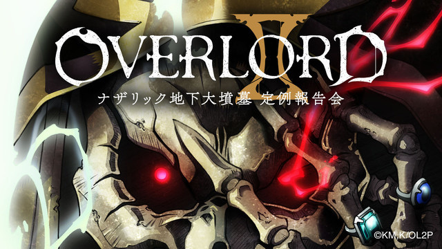 Overlord Season 2 Subtitle Indonesia