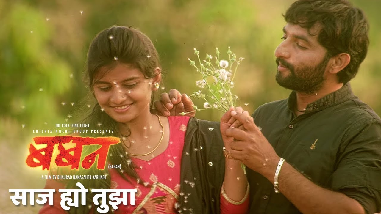 farzand marathi full movie 2018 download