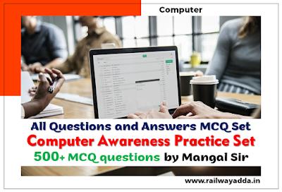Computer Awareness Multiple Choice Practice Set