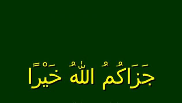 ucapan terima kasih dalam bahasa arab