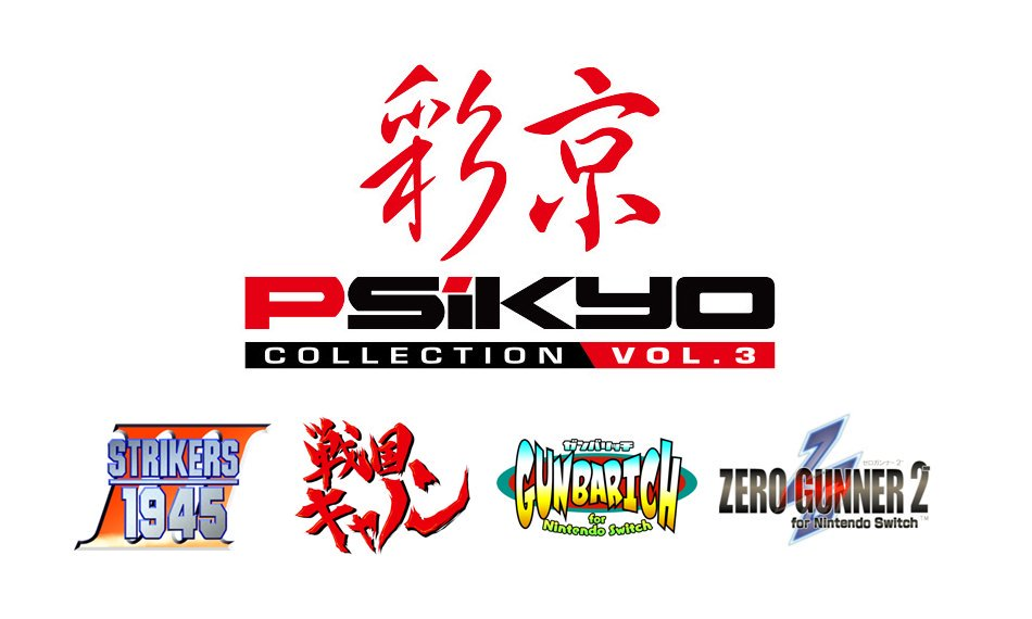 Anunciado Psikyo Collection Vol  3 para Nintendo Switch